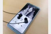 [리뷰] 18:9로 만드는 새로운 경험, LG G6