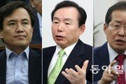 [속보]자유한국당 본 경선에 김관용·김진태·이인제·홍준표 진출
