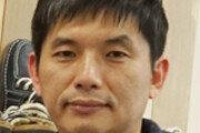 [상장기업&CEO]아동화 편집숍 '토박스코리아' 이선근 사장