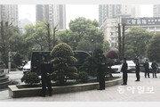 긴장의 창사… 中 공안, 한국대표팀 삼엄한 경호