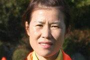 동아마라톤 남자팀 지도자상 받은 45세 여성
