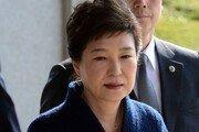 박근혜 전 대통령, 저녁식사는 '죽'…검찰, 오후 7시 10분 야간 조사 시작