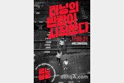 [패션정보] 나이키, 여성 러너들의 반란 '나이키우먼 하프마라톤' 개최 外