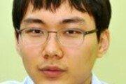 박정환 9단, '日판 알파고' 딥젠고 잡아…'월드바둑챔피언십' 2승째
