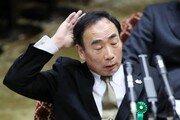 """""""아베 총리 부인이 100만엔 전달""""…학원스캔들 日 강타"""