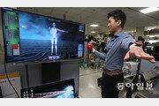 로봇과 SW-센서-ICT 융합… 개인맞춤형 로봇시대 성큼