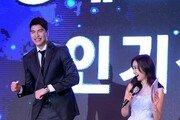 인기상 김종규가 돌연 춤을 춘 이유
