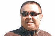 말레이, 김정남 유골 北에 인도 합의