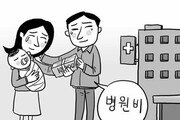 [단독]살려준 딸의 이름으로… 어느 특별한 기부