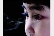 """[단독]""""이 그림 있는 담배 주세요"""""""