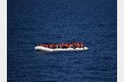 지중해서 또 난민선 침몰…147여명 중 단 1명 생존