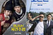 2017년 극장가, 코미디 영화가 대세
