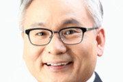 [하종대의 取中珍談]중국 외교 용어 '겉말과 속뜻'