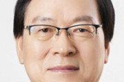 [이슈&뷰스]中企성장 이끌 '관계금융' 키우자