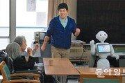 """""""로봇 따라 춤춰요, 하나둘""""… 대화-율동 척척 노인의 벗으로"""