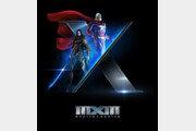 엔씨 'MXM' 북미·유럽 사전 패키지 판매