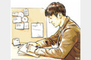 '취업인류'로 진화 꿈꾸는 독서실 원시인