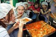 [500자 경제] 비빔밥·떡볶이 등 K-푸드 인기에…'고추장 한류'