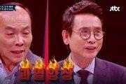 '썰전' 유시민·전원책, 北核 해법 두고 험악한 분위기…뭐랬기에?