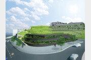 [즐거운 인생] 서울 도심 최초의 '전통호텔' 건립을 위한 첫 걸음 뗀다