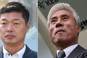 '더 높은 비상' 향한 경남, '반전의 발판' 위한 성남