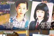 """'3대천왕' 아이린·로이킴 졸업사진 공개…'대구여신' 미모에 """"바비 인형 같다"""""""