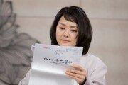 '이름 없는 여자' 배종옥, 33년차 명품 배우의 진지한 눈빛