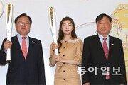 평창올림픽 성화 최종 점화, 김연아?