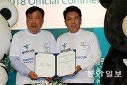 [간추린 뉴스]하나은행, 평창올림픽 공식 후원 협약 外