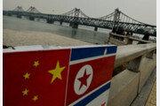 """북중관계 변화 신호?…""""북한이 중국의 적"""" 中 저명한 역사학자 공개적 비판"""