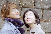 '겨울연가2' 일본서 더 주목하는 이유