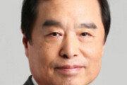 [김병준 칼럼]패권주의, 그리고 대선후보를 향한 질문