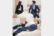 '자체발광 오피스' 고아성·하석진 침대서 '예비 부부' 연기…시청자 '심쿵'