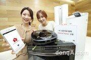 KT, LG 가전제품과 연동 'GiGA IoT 홈매니저' 서비스 6종 선보여