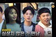 """'크라임씬' 김지선PD """"1화 주제, '대선 후보 살인사건'이다"""" 눈길"""