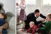 일-가정 양립 '스웨덴의 아빠'와 만나보세요