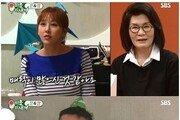 """한영, """"김건모, 전에는 어려웠는데 지금은 매력 많아"""" 관심 '어필'"""