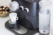 [Love&Gift]맞춤형 커피 머신 '엑스퍼트'로 아메리카노 취향따라 즐기세요