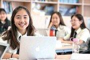 [에듀플러스]학습여정을 직접 계획하고 실천하는 브랭섬홀 아시아 졸업생들의 놀라운 성과