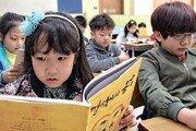 [에듀플러스]문제해결력 키우는 독서, 초중등 독서대회로 점검부터!