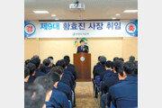 """황효진 """"책임경영으로 뉴스테이-검단새빛도시 현안 해결"""""""