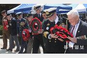 6·25전쟁 가평전투 66주년 기념식