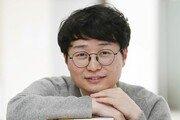 """임규빈 작가 """"건달 장세출은 측은지심 지닌 캐릭터"""""""