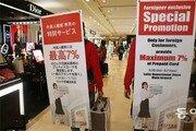"""""""이젠 중국인 대신 동남아-일본인 공략""""… 백화점 중국어 안내문, 영어로 바꿔"""