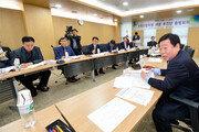 대구시-경북도, 4차 산업혁명 기반조성 박차