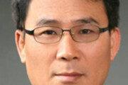 [현장 시선]한국형 신형 원전을 세계가 주목하는 이유