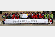 LG화학 여수공장 저소득층 청소년 지원