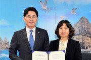 경북도-동아일보 '청년 창농-귀농 활성화' 협약