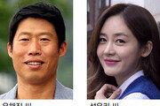 국세청 홍보대사 유해진-성유리 위촉