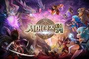 글로벌 탑 모바일 RPG 서머너즈워, 글로벌 매출 1조의 비결 (2부)